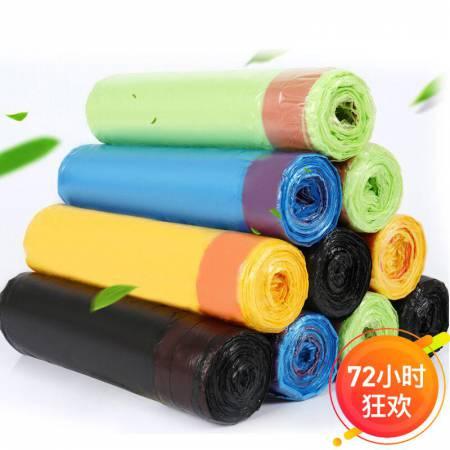 简然穿绳收口垃圾袋组合12卷·彩色