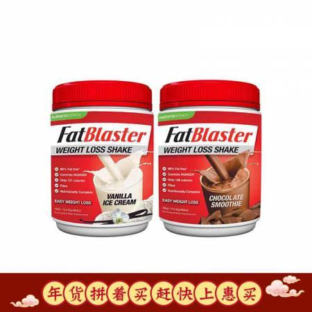 澳洲直邮 Fat Blaster瘦身代餐奶昔·2瓶