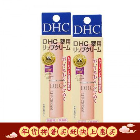 保税直邮 DHC 无色天然橄榄润唇膏1.5g·2支