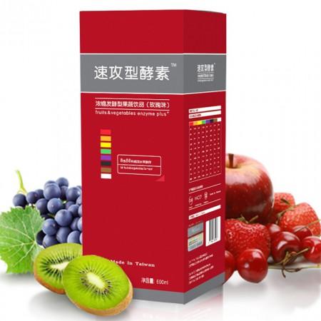 台湾养白速攻型酵素600ml