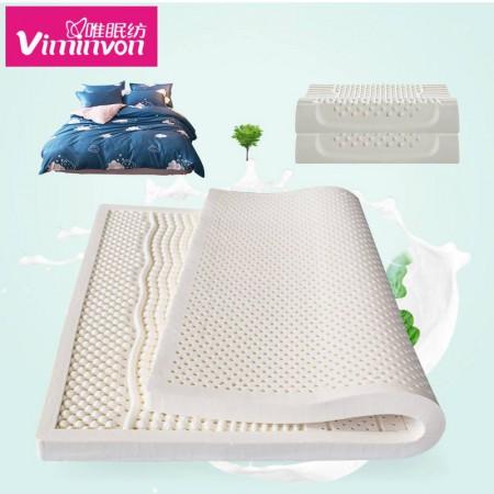 【新品】唯眠纺7.5CM乳胶按摩床垫套组 1.5米(券)
