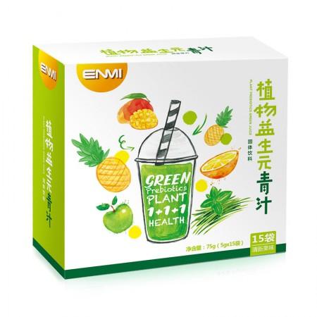 ENMI植物益生元青汁*3盒