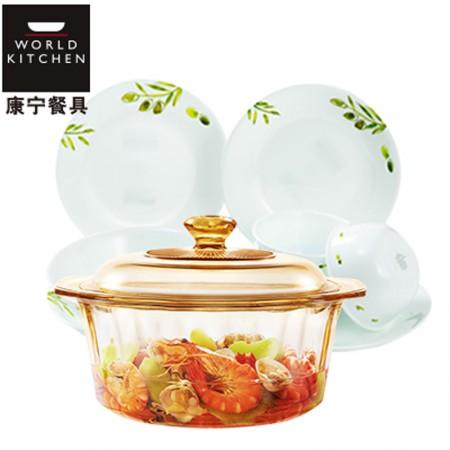 美国康宁4.1升炖锅煮锅豆沙锅+碗碟 绿茵璀璨奢华9件组·标配