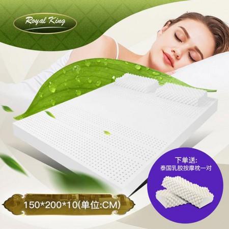 泰国皇家RoyalKing 10公分乳胶床垫1.5M(送乳胶枕2只)