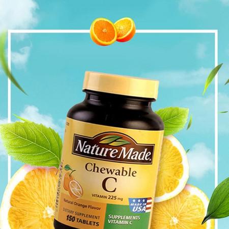 nature made 维生素C咀嚼片150粒