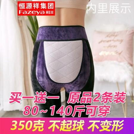 加厚暖宫收腹3D提臀美腿裤·蚕丝款