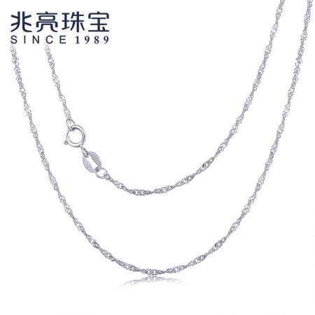 兆亮珠宝 水波纹 18K金项链AU750 经典百搭时尚锁骨链·白色
