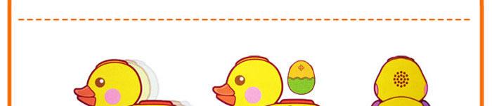 动态小鸭子走路矢量图