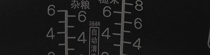 酷晨 韩国进口ih环绕加热电饭煲