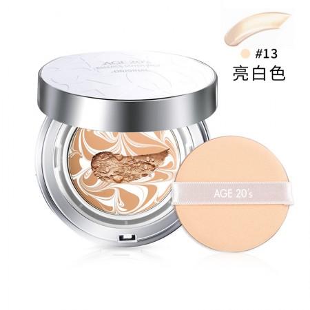 香港直邮 爱敬 AGE20s水光BB气垫经典款正装带替换装 多色可选·白盒13#象牙白